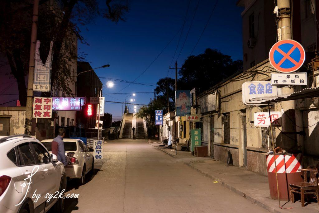齐齐哈尔小巷