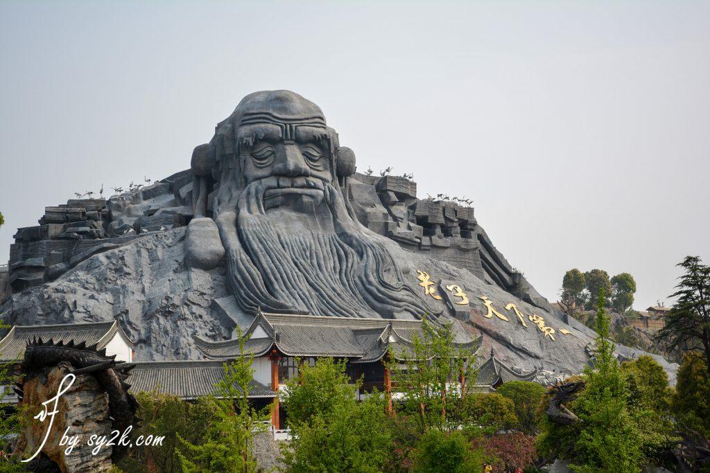 安庆, 五千年文博园