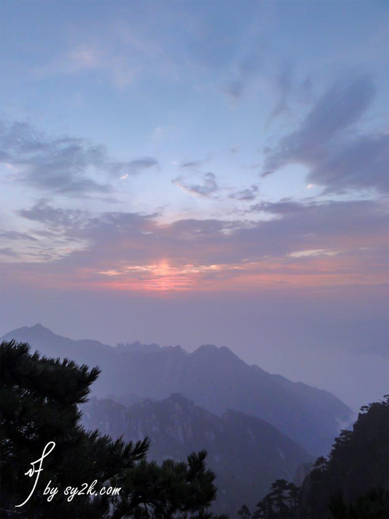 黄山光明顶日出