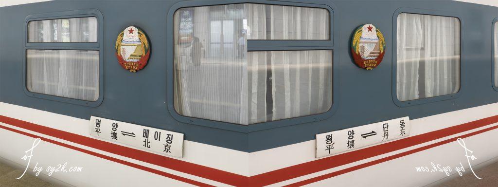 95次列车