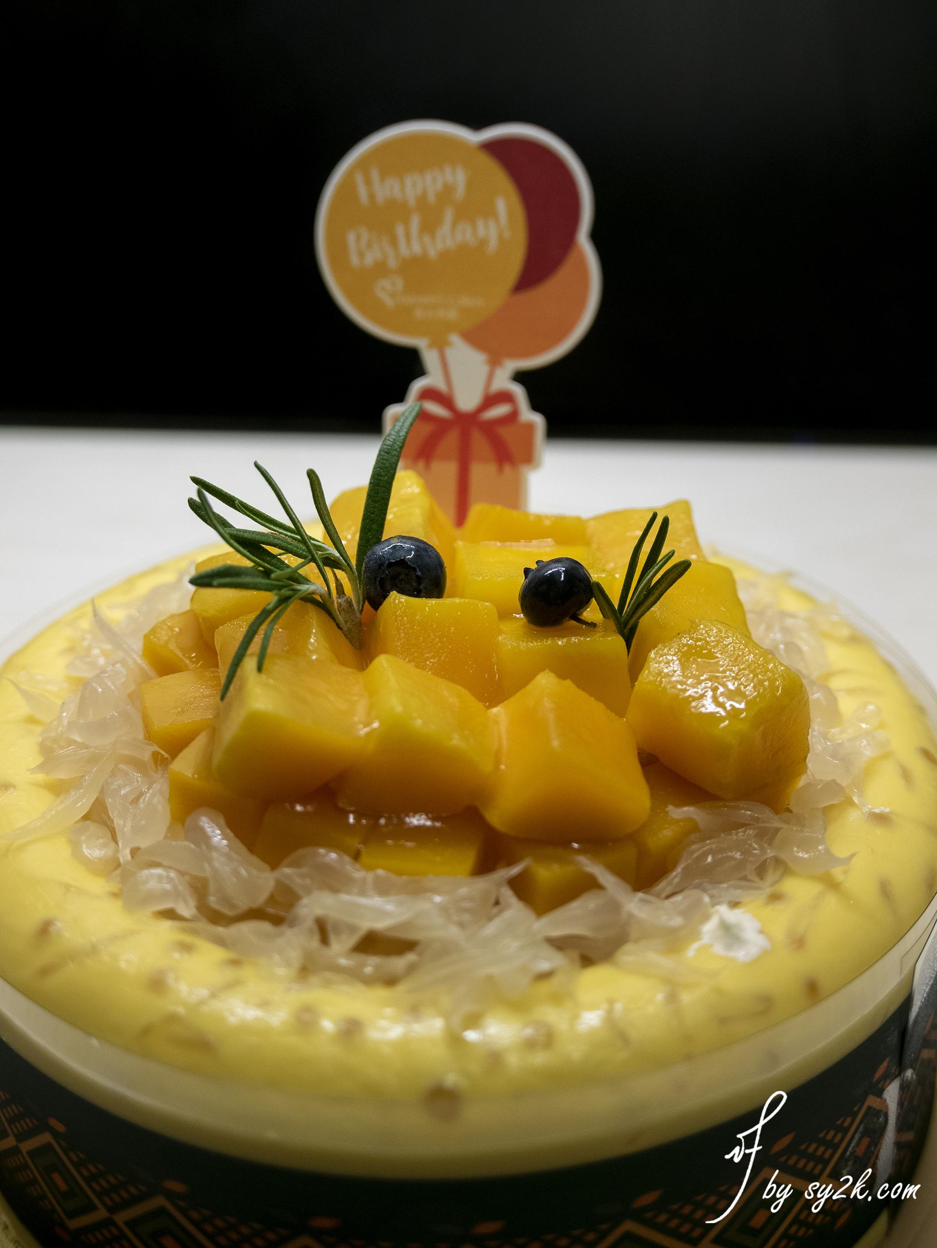 儿童节生日大蛋糕